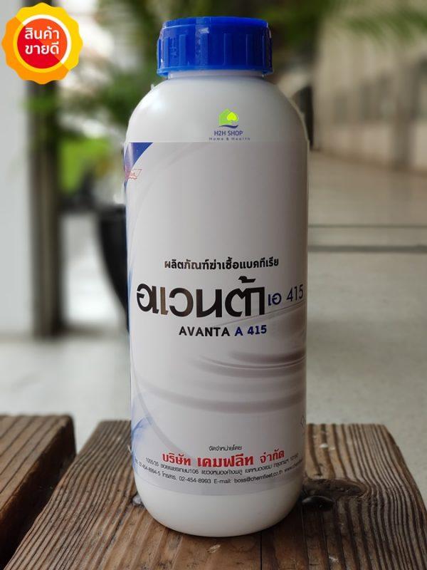 avanta a415